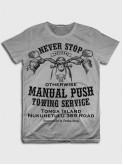 Manual Push